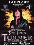 Joe lynn Turner. Мировая легенда рока