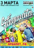 STIGMATA. Презентация нового альбома