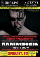 RAMMSTEIN tribute show  18+