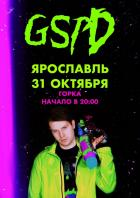 GSPD     16+