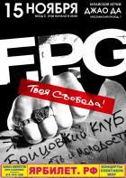 """F.P.G. Большой концерт с программой """"Твоя Свобода!"""""""